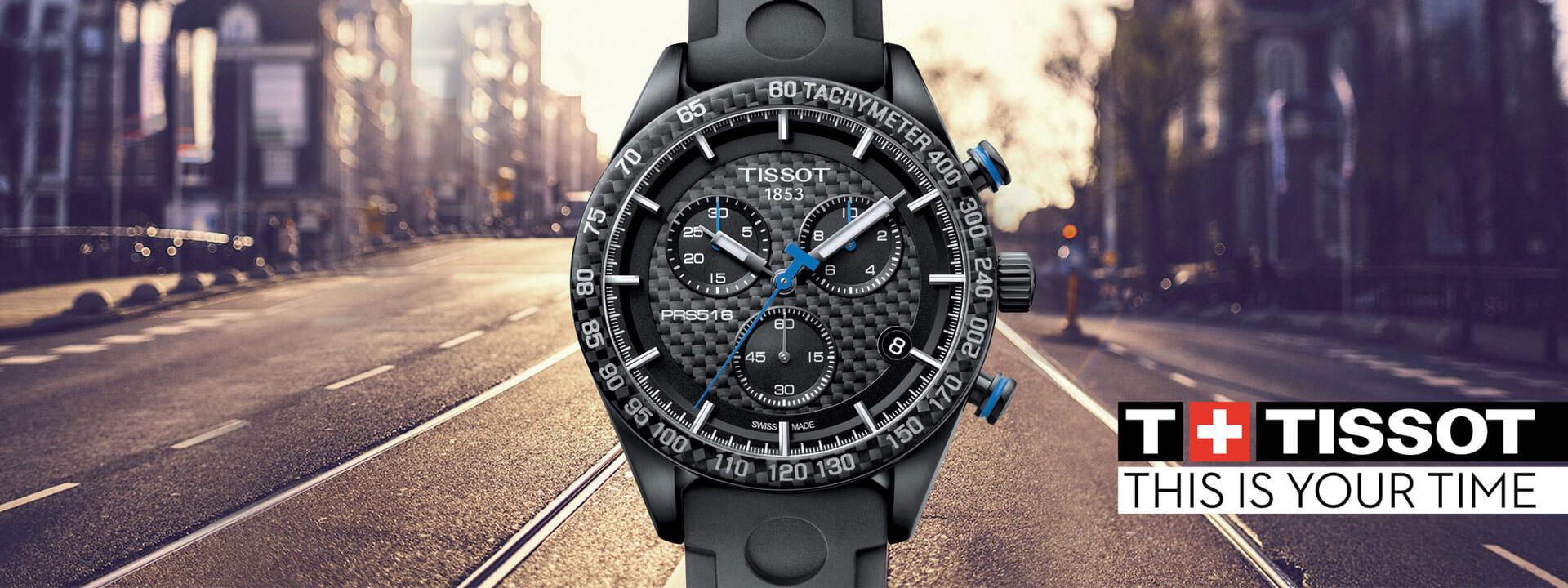 Tissot Uhren in Essen Rüttenscheid | Juwelier Hilgers